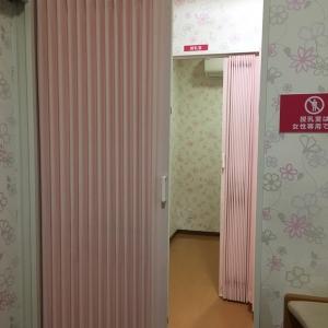 授乳室の入口