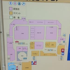 イオン和泉府中店(3F)の授乳室・オムツ替え台情報 画像2