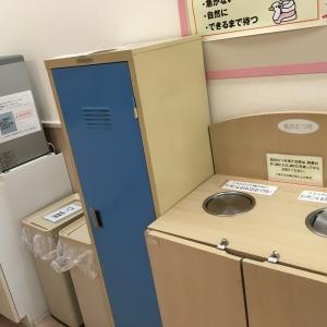 イトーヨーカドー 船橋店(東館4階)の授乳室・オムツ替え台情報 画像8