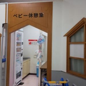 西友荻窪店(4F)の授乳室・オムツ替え台情報 画像7
