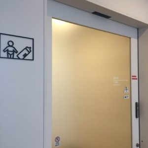 ビナガーデンズ(4F)の授乳室・オムツ替え台情報 画像8