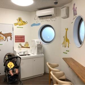 上野動物園 表門横 トイレの授乳室・オムツ替え台情報 画像3