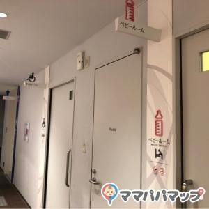 キューズモール1階防災センター前(1F)の授乳室・オムツ替え台情報 画像4