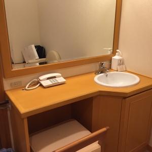 帝国ホテル大阪(3F)の授乳室・オムツ替え台情報 画像4