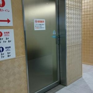 新宿マルイ アネックス(2F)の授乳室・オムツ替え台情報 画像8