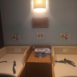 新宿タカシマヤ(14F 赤ちゃん休憩室)の授乳室・オムツ替え台情報 画像12