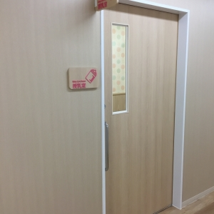 瓦町フラッグ(8階)の授乳室・オムツ替え台情報 画像3
