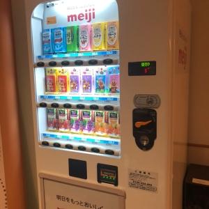 ルミネ横浜(5階 ベビー休憩室)の授乳室・オムツ替え台情報 画像9