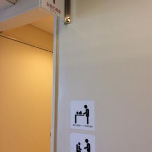 7階女子トイレ出入口