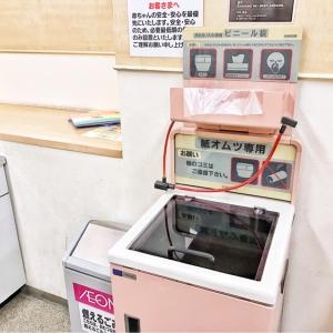 イオン市川妙典店(3階 赤ちゃん休憩室)の授乳室・オムツ替え台情報 画像10