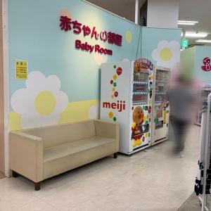 ゆめタウン呉(3F)の授乳室・オムツ替え台情報 画像1