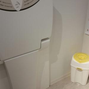 リクシル横浜みなとみらいショールーム(3F)の授乳室・オムツ替え台情報 画像1