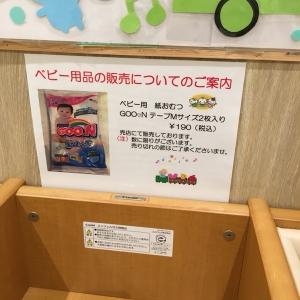 大津サービスエリア下り線(1F)の授乳室・オムツ替え台情報 画像15