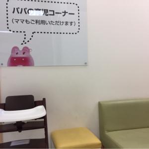 そごう千葉店(6階)の授乳室・オムツ替え台情報 画像9