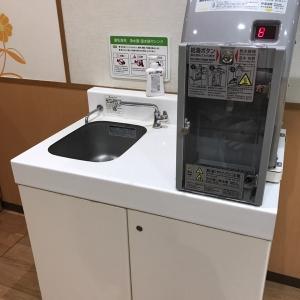 イオンモール京都五条(3F)の授乳室・オムツ替え台情報 画像5
