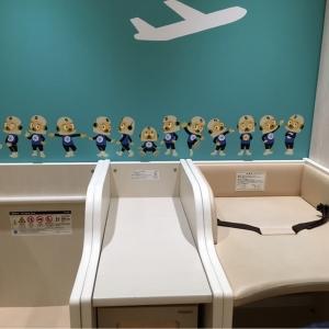 羽田空港国際線ターミナル(4F)の授乳室・オムツ替え台情報 画像2