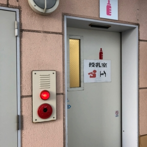 フレスポ山形店(屋外トイレ)の授乳室・オムツ替え台情報 画像1
