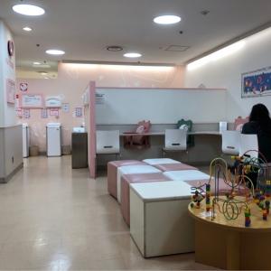 そごう横浜店(8階(OlOlの8階から連絡通路有り))の授乳室・オムツ替え台情報 画像1