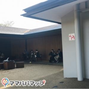 新宿御苑 レストハウス横トイレ(1F)の授乳室・オムツ替え台情報 画像10