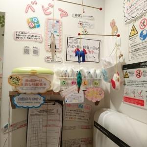 保険deあんしん館阿佐谷パールセンター店の授乳室・オムツ替え台情報 画像10
