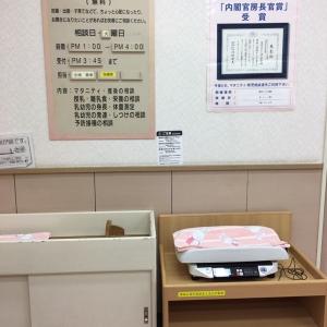 イトーヨーカドー 小岩店(6階)の授乳室・オムツ替え台情報 画像2