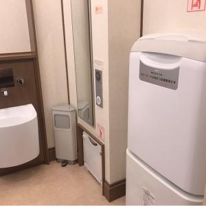 多目的トイレにもおむつ替え台があります