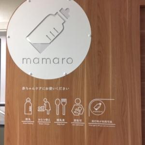 横浜市 港北区役所(2F)の授乳室・オムツ替え台情報 画像8