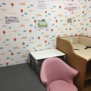 関越自動車道・高坂SA下り(1F)の授乳室・オムツ替え台情報 画像5