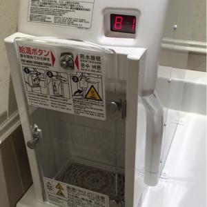 クレフィ三宮(5階)の授乳室・オムツ替え台情報 画像1