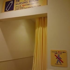 トイザらス・ベビーザらス前橋店(1F)の授乳室・オムツ替え台情報 画像6