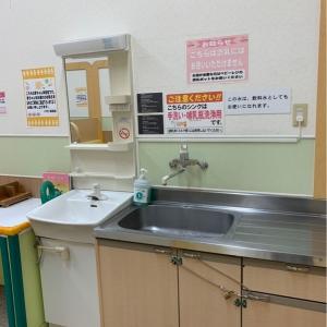 イオン高知店(2F)の授乳室・オムツ替え台情報 画像16