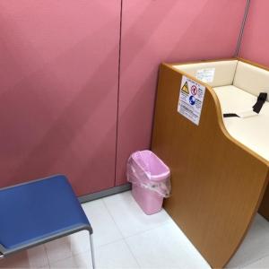 ケーズデンキ高松春日店の授乳室・オムツ替え台情報 画像5