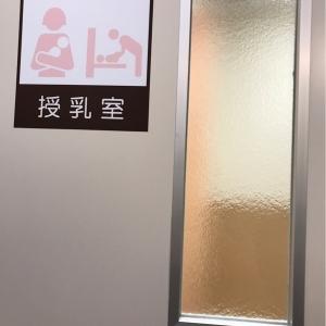 スーパーアルプス相模原インター店(2F)の授乳室・オムツ替え台情報 画像5