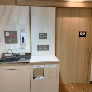 大丸東京店(9F)の授乳室・オムツ替え台情報 画像9