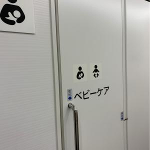富山駅(改札外)の授乳室・オムツ替え台情報 画像2