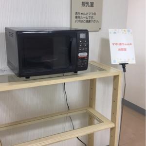 うすい百貨店(6階)の授乳室・オムツ替え台情報 画像4
