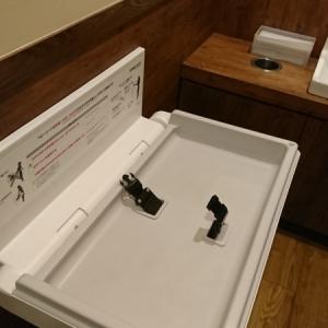 ミスタードーナツ熊本清水バイパスショップのオムツ替え台情報 画像1