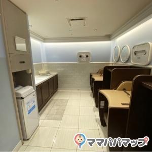伊勢丹新宿店 6階ベビー休憩所(6階)の授乳室・オムツ替え台情報 画像2