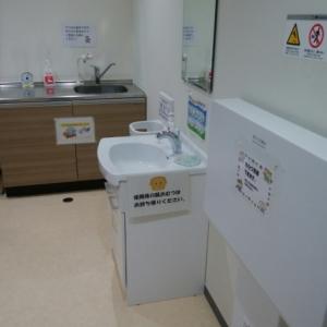 所沢市こどもと福祉の未来館(2F)の授乳室・オムツ替え台情報 画像1