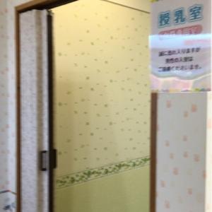 ヤマトヤシキ加古川店(4F)の授乳室・オムツ替え台情報 画像9