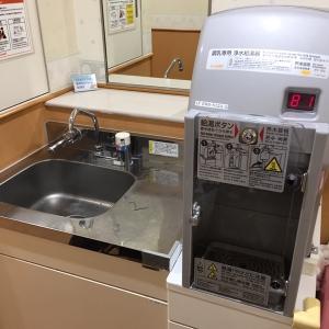 羽田空港第2ターミナル(到着ロビー)(1F)の授乳室・オムツ替え台情報 画像2