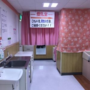 イオン高槻店(3F)の授乳室・オムツ替え台情報 画像9