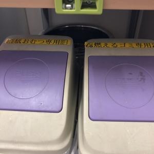 徳島県庁(1F)の授乳室・オムツ替え台情報 画像1