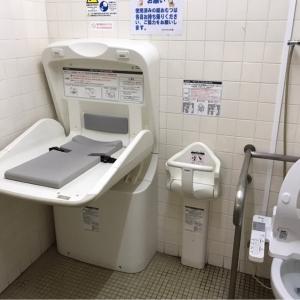 1階 身障者トイレのオムツ交換台