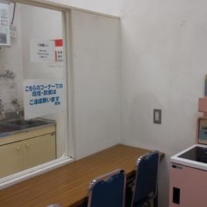 西友荻窪店(4F)の授乳室・オムツ替え台情報 画像5