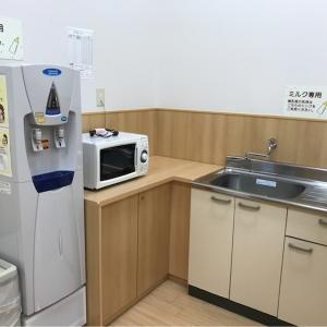 アピタ稲沢東店(2F)の授乳室・オムツ替え台情報 画像5