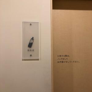 マロニエゲート(地下1階)の授乳室・オムツ替え台情報 画像8