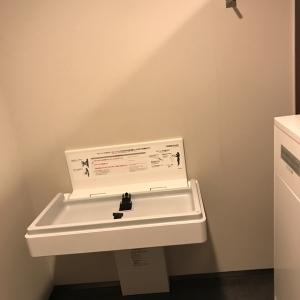 横浜ビブレ(3F)の授乳室・オムツ替え台情報 画像5