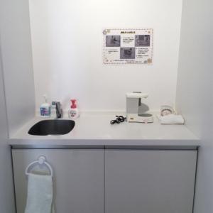 キラリス函館キッズプラザ(4F)の授乳室・オムツ替え台情報 画像2