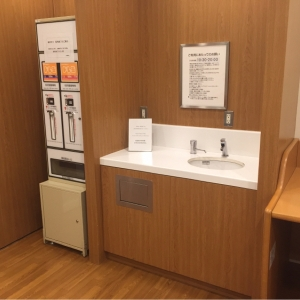 銀座三越(9階)の授乳室・オムツ替え台情報 画像5
